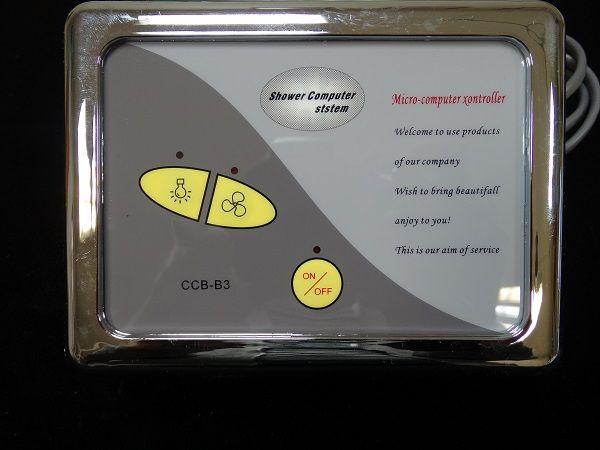 Пульт управления прямоугольный (L-5)